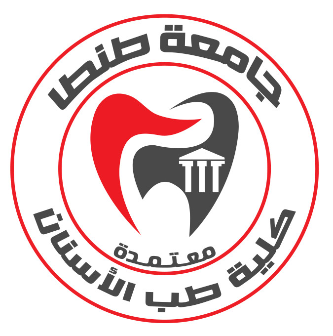 Faculty of Education _Logo